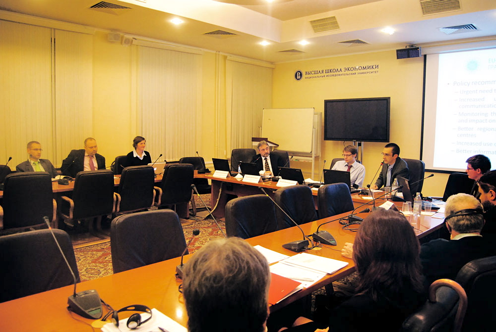CSF Experts presented Visa Report in Moscow-Event